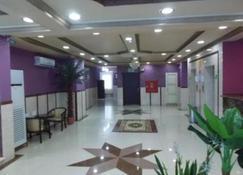 Arabian Palm Hotel - Rābigh - Front desk
