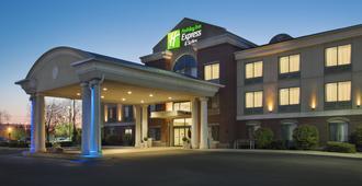 Holiday Inn Express Hotel & Suites Kalamazoo, An IHG Hotel - קאלאמאזו