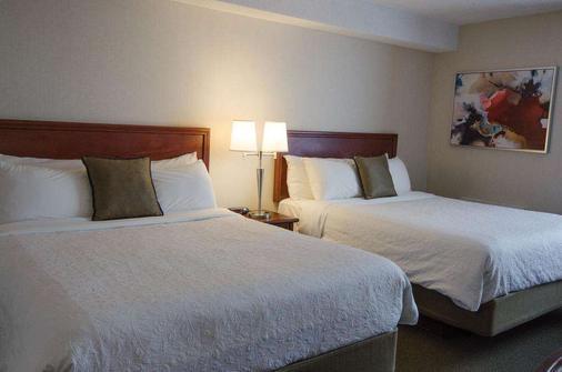 Hôtel Welcominns - Boucherville - Bedroom
