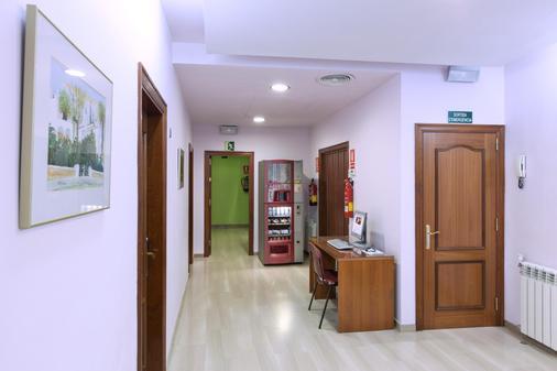Alba Hotel - Βαρκελώνη - Διάδρομος