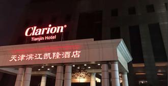Clarion Hotel Tianjin - Tianjín - Edificio