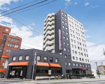 Hotel Wing International Kumamoto Yatsushiro - Yatsushiro - Building