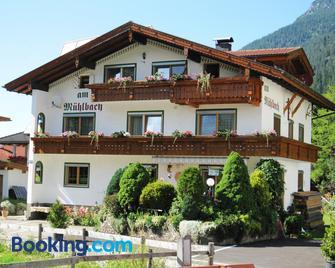 Pension am Mühlbach - Bichlbach - Building