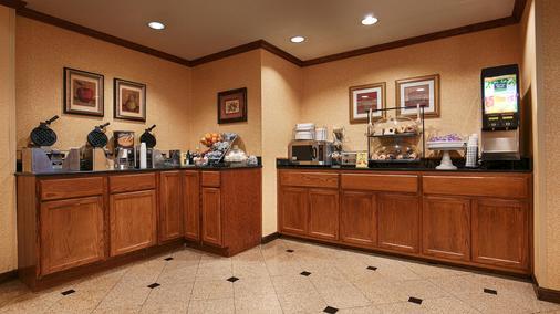 貝斯特韋斯特阿拉莫市區價值酒店 - 聖安東尼奥 - 聖安東尼奧 - 自助餐