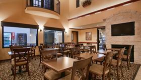 貝斯特韋斯特阿拉莫市區價值酒店 - 聖安東尼奥 - 聖安東尼奧 - 餐廳