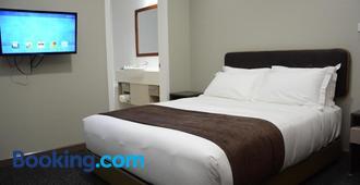 Ratsun Nadi Airport Apartment Hotel - Nadi