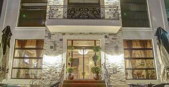 Golden Hotel - Priština - Edificio