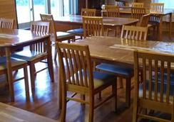 Irumote So - Hostel - Taketomi - Restaurant