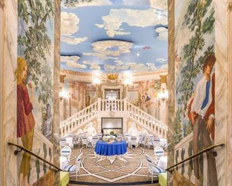 The Pierre, A Taj Hotel, New York - New York - Bar