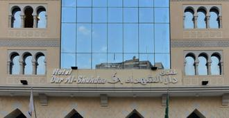 Dar Al Shohadaa Hotel - Medina