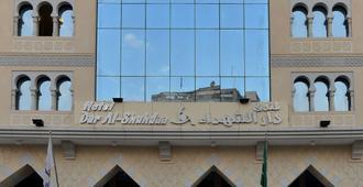 達阿爾舒哈達酒店 - 麥地那 - 麥地那