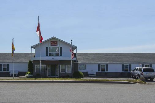 Econo Lodge Inn & Suites - Saint John - Toà nhà