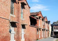 N-square Hostel - Sanyi - Edificio