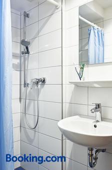 Jugendherberge Frankfurt - Haus Der Jugend - Frankfurt am Main - Bathroom