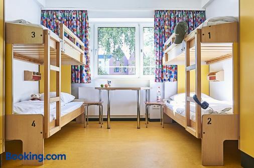 Jugendherberge Frankfurt - Haus Der Jugend - Frankfurt am Main - Bedroom