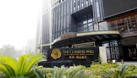 The Cumberland Boutique Hotel - Nanjing - Building