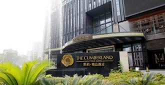 The Cumberland Boutique Hotel - נאנז'ינג - בניין