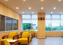 Hotel Grateful Takachiho - Takachiho - Lounge
