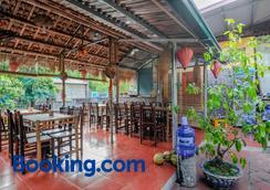 Tam Coc River View Homestay - Ninh Bình - Restaurant