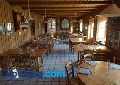 Auberge La Perdrix - Montbenoît - Restaurant