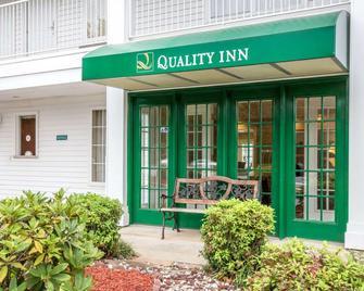 Quality Inn - Carrollton - Gebouw