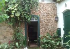 Pousada Divina Casa Suites And Beds - Paraty - Outdoor view