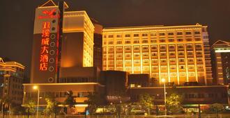 โรงแรมซันเวย์ - เซินเจิ้น