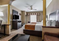 Comfort Suites Bakersfield - Μπέικερσφιλντ - Κρεβατοκάμαρα