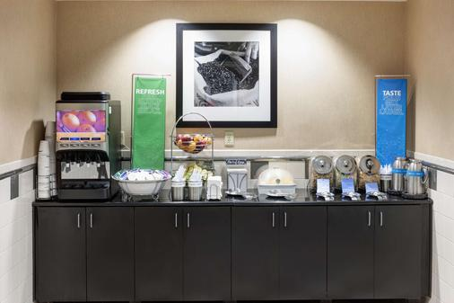 Hampton Inn & Suites Gainesville-Downtown - Gainesville - Buffet