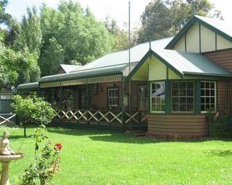 Butterfly Farm - Port Campbell - Κτίριο