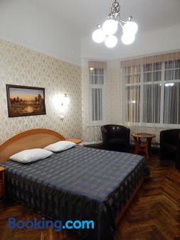 Green Villa - Pärnu - Phòng ngủ