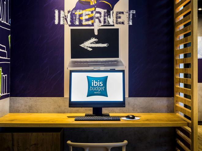 ibis budget Lyon Gerland - Lyon - Business centre