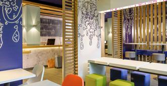 里昂熱爾蘭宜必思快捷酒店 - 里昂 - 里昂 - 餐廳