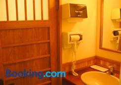 山城屋旅館 - 由布市 - 浴室