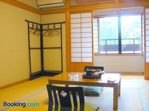 Yamashiroya - Yufu - Dining room