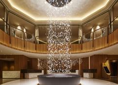 Hotel Nikko Tachikawa Tokyo - Tachikawa - Lobby