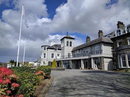 Windermere Hydro Hotel - Windermere - Κτίριο
