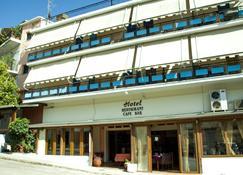 Ξενοδοχείο Σταυροδρόμι Ηγουμενίτσα - Ηγουμενίτσα - Κτίριο