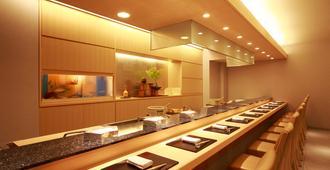 日航國際酒店 - 京都 - 會議室