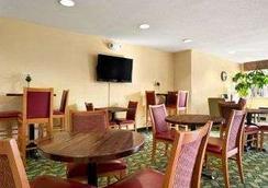 Days Inn & Suites by Wyndham Lafayette IN - Lafayette - Εστιατόριο