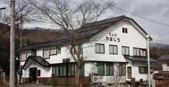 Lodge Yamajyuu - Hakuba - Gebäude
