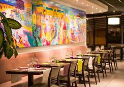 Ibis Styles Bordeaux Meriadeck - Bordeaux - Restaurant