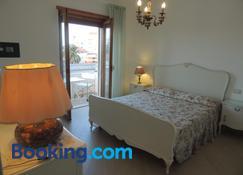 Camera Con Vista - Oristano - Yatak Odası