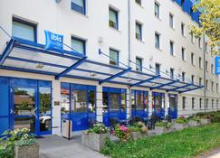 Ibis Budget Karlsruhe - Καρλσρούη - Κτίριο