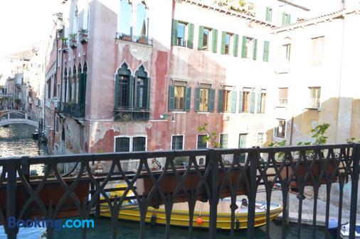 Hotel San Moisè - Venice - Balcony