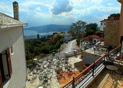 Montagna Verde Hotel - Portaria - Rakennus