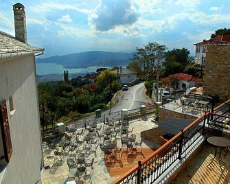 Montagna Verde Hotel - Portaria - Balcony