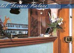 Foscari Palace - Venezia - Resepsjon
