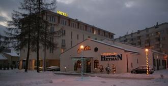 Hotel Hetman - Rzeszów - Edifício