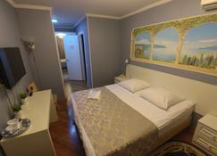Hotel On Okskaya - Moskau - Schlafzimmer